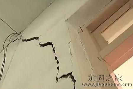 墨西哥地震导致的房屋裂缝如何处理
