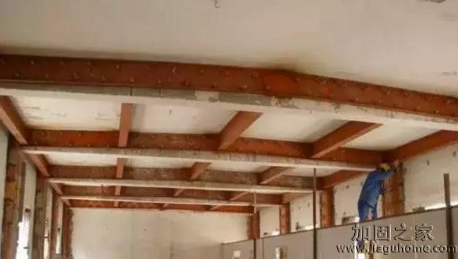 什么是房屋改造加固?