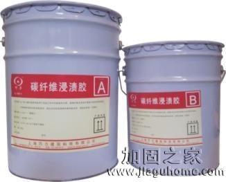 碳纤维加固材料的使用方法科普