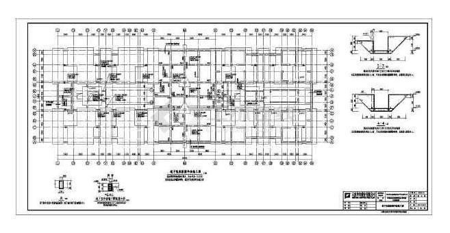 提问:长方形地基怎么设计房子