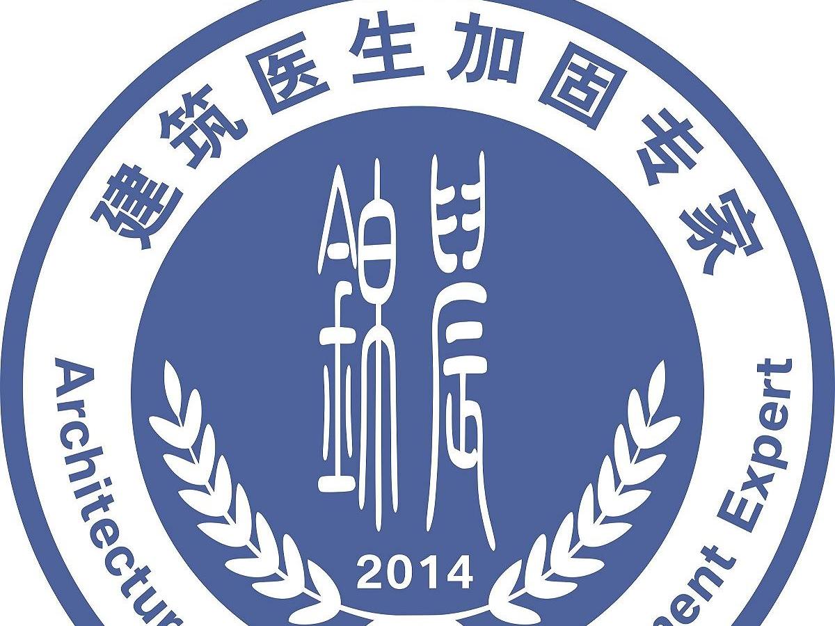 杭州锦晨建筑特种工程有限公司