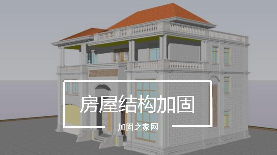 哪几种房屋拆改方法会造成危害?