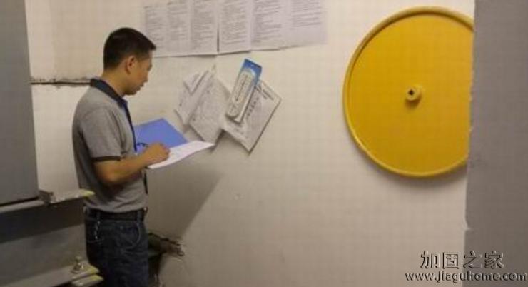 详说房屋质量检测的相关流程