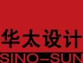 北京东方华太建筑设计工程有限责任公司
