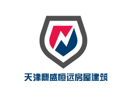 天津鼎盛恒远房屋建筑工程有限公司