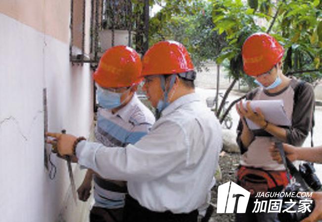 房屋使用用途的改变检测鉴定