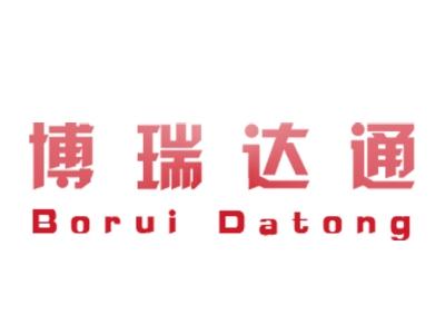 北京博瑞达通工程技术有限公司