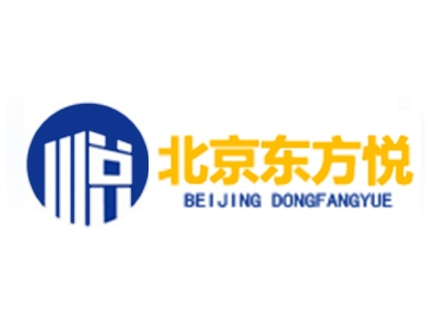 北京东方悦工程技术有限公司