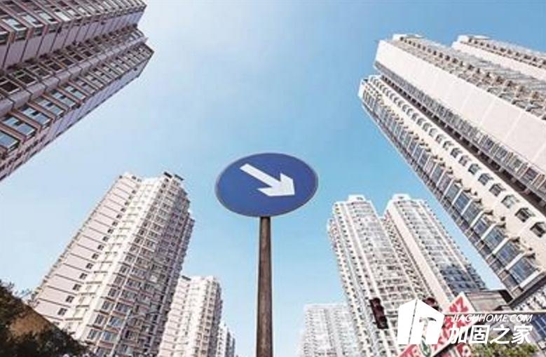 一线城市新房全面停涨,房屋加固改造会减少吗?