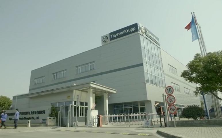 工厂仓库地坪加固,提高仓库地坪承载力视频案例