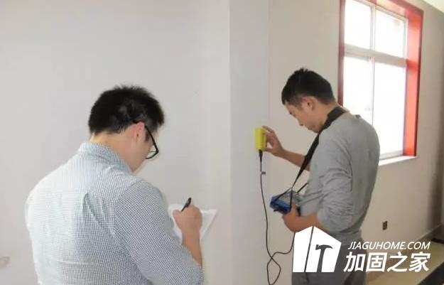 关于厂房结构安全检测鉴定和办理流程