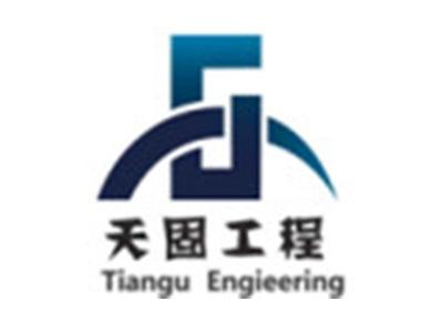 浙江天固建筑特种技术有限公司