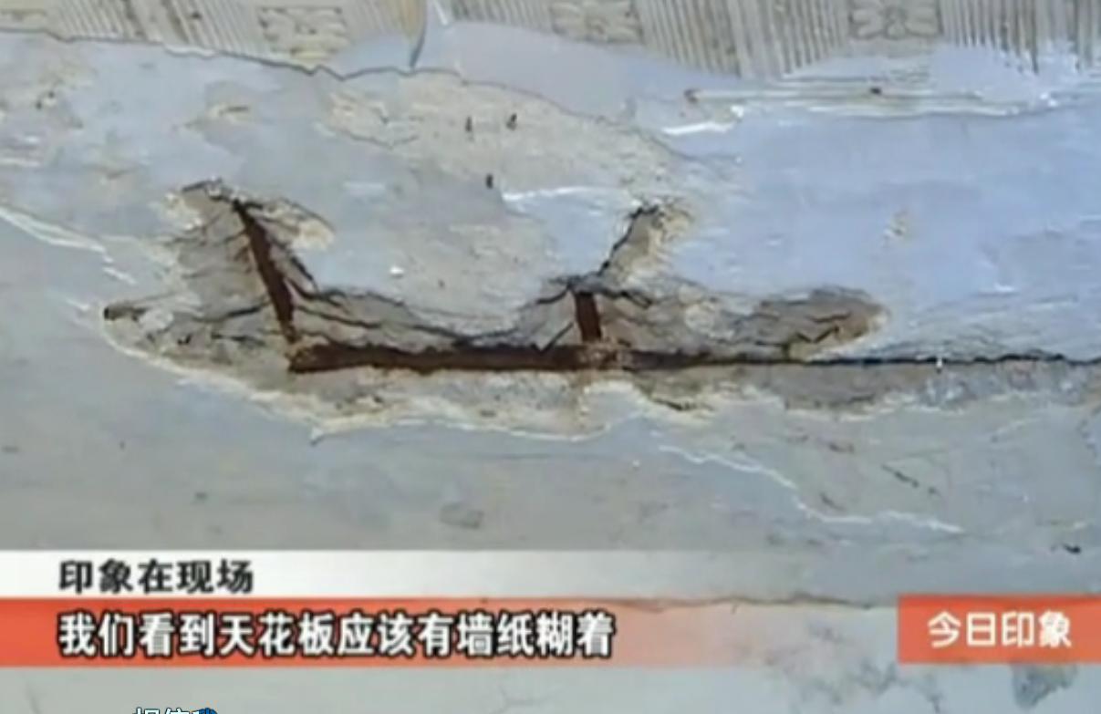 裂缝漏水勿忽视 维施检测房屋鉴定专业机构