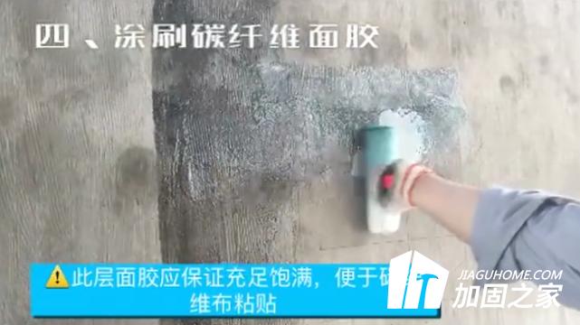 完整版真实碳纤维加固施工现场视频