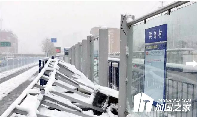 """一场雪灾引起的建筑工程质量监管和低价中标""""拷问""""!"""
