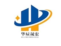 天津华辰晟宏科技有限公司