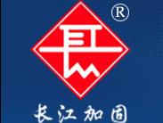 武汉长江加固技术有限公司