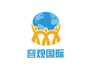 北京容观国际建筑结构设计事务所有限公司