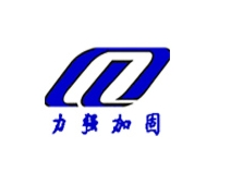 湖南力强工程有限公司