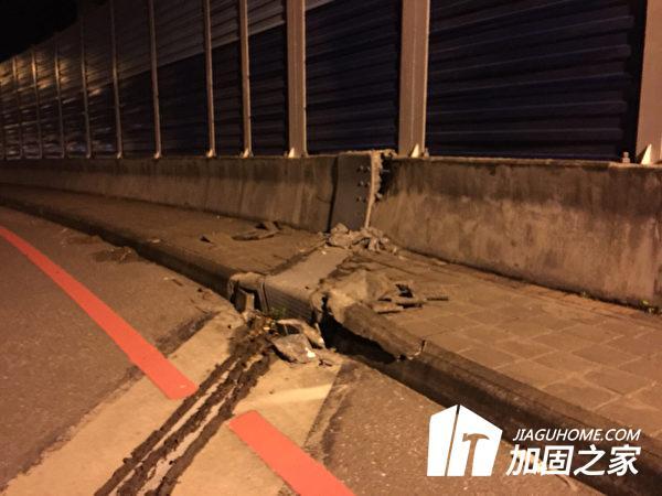 揪心!台湾花莲发生6.5级地震已致2死202伤