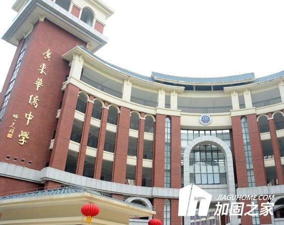 广东华侨中学迎来改造加固—加固综合楼科学楼