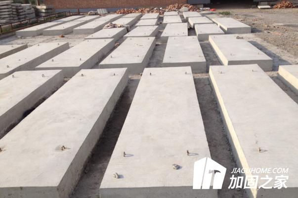 现浇楼板和预制楼板有什么区别?