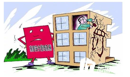 深圳房屋安全检测鉴定的规范化之路
