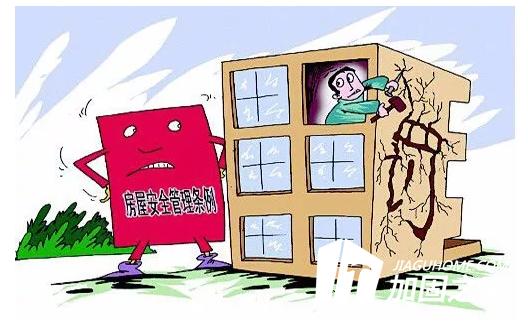 我怎么知道我房屋是否需要房屋安全鉴定?