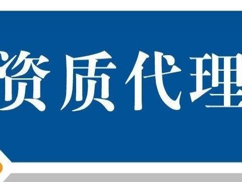 西安集思企业管理咨询有限公司