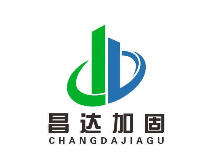 哈尔滨昌达建筑工程有限公司