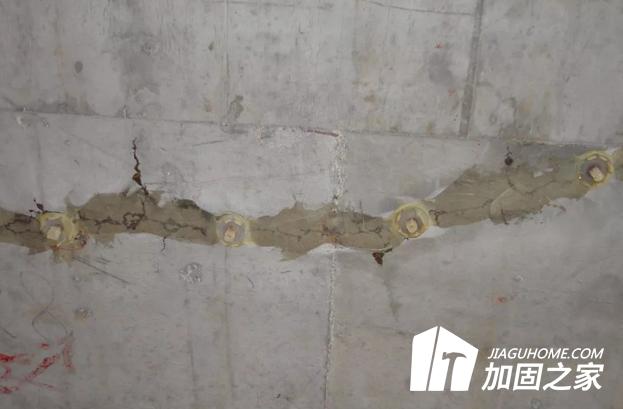 楼板裂缝成因及防治措施