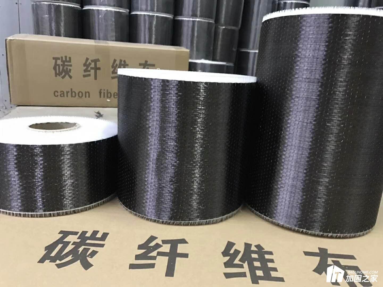 碳纤维T300和碳纤维T700的差别介绍!