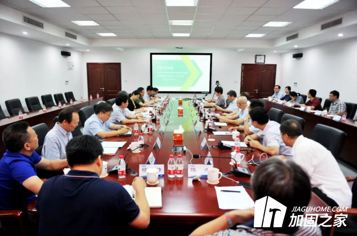 中国工程建设标准化协会标准《碳纤维片材加固混凝土结构技术规程CECS146》修订编制组成立暨第一次工作会顺利召开