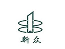 四川新众建筑加固工程有限公司