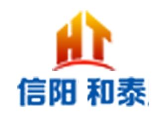 信阳市和泰房屋安全鉴定加固有限公司