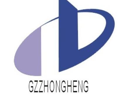 深圳市中建研工程技术有限公司