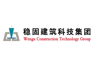 广州市稳固防水补强工程有限公司