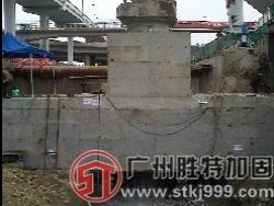 成都成绵乐隧道桥梁桩基托换工程