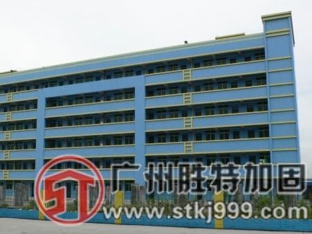 东莞正腾工业园厂区宿舍楼纠倾