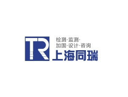 上海同瑞土木工程技术有限公司