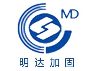 河南明达工程技术有限公司