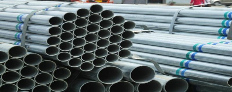 钢铁价格多少钱一吨