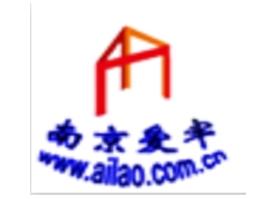南京爱牢加固工程有限责任公司