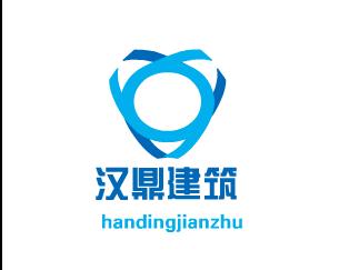 河北汉鼎建筑工程有限公司