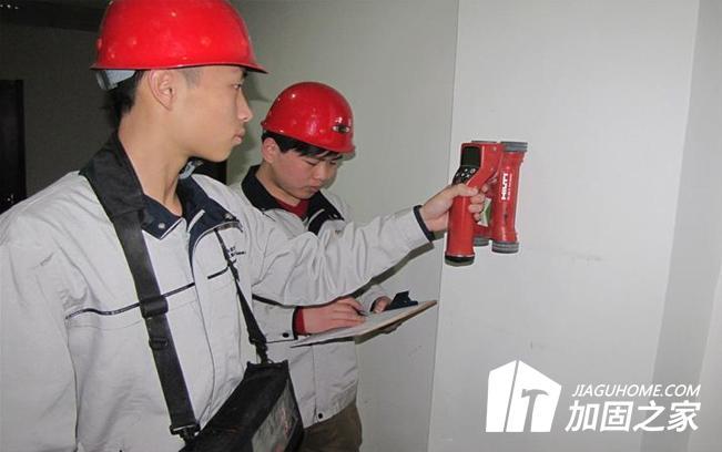 加固施工前做房屋安全检测鉴定有什么好处?