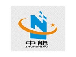 浙江中能工程检测有限公司