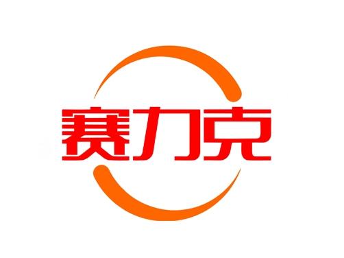 广东赛力克建筑技术工程有限公司