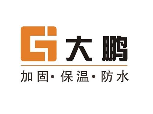 广州大鹏修建工程无限公司