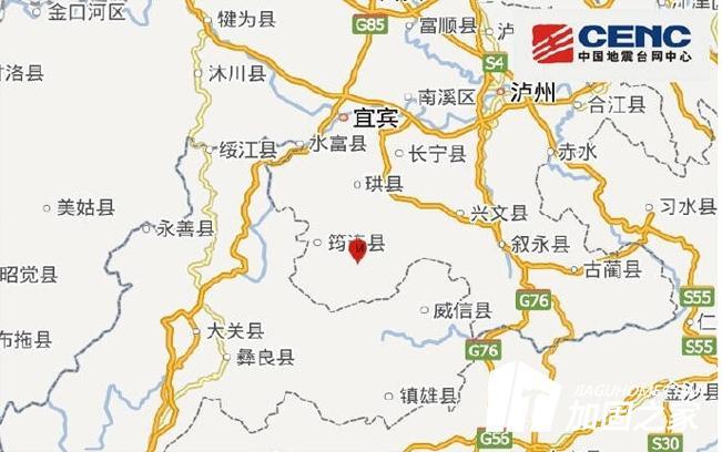 新疆博乐4.9级地震,地震对房屋的影响大吗?