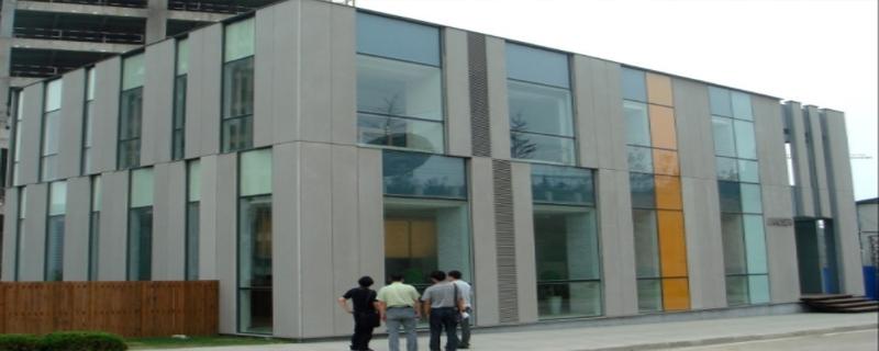 建筑工程抗震设防类别如何划分